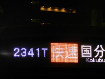 11831