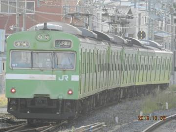 925103_288